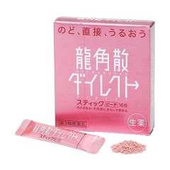Ryukakusan Peach от дискомфорта и боли в горле