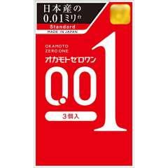 OKAMOTO Ультратонкие презервативы