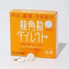 Ryukakusan Mango от дискомфорта и боли в горле