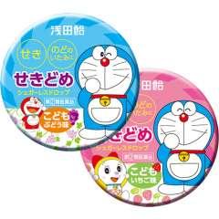 Детские конфеты от кашля