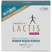 LACTIS Бифидобактерии (30х10мл)
