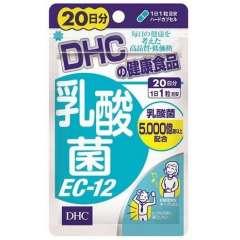 DHC Молочнокислые бактерии и витамины (на 20 дней)