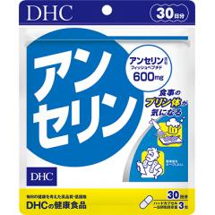 DHC Ансерин (профилактика подагры)