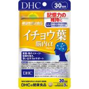 DHC Гинкго билоба α на 30 дней