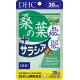 DHC Контроль сахара