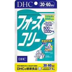 DHC Форсколин для похудения