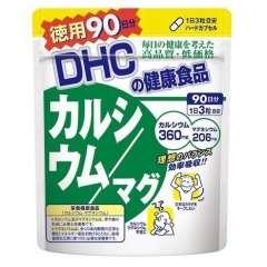 DHC Кальций и Магний на 90 дней