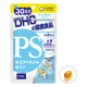 DHC Фосфатидилсерин
