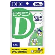 DHC Витамин D на 60 дней
