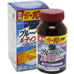 ITOH Черника, лютеин, зеаксантин, витамин А