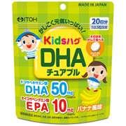 ITOH Омега-3 для детей
