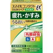Lion Smile Contact EX капли для контактных линз