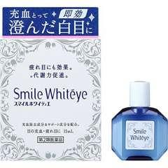 Lion Smile Whiteye