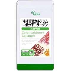 Lipusa Коралловый кальций и коллаген