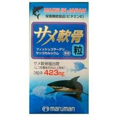 Акулий хрящ + коллаген + кораловый кальций