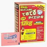 Minami -12 кг за 75 дней