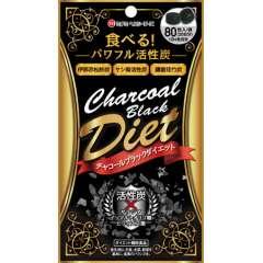 MINAMI Угольная диета