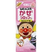 MUHI Сироп от простуды для детей (со вкусом персика)