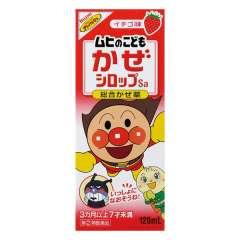 MUHI Сироп от простуды для детей (со вкусом клубники)