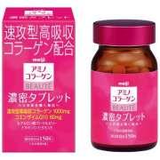 Meiji Amino Collagen BEAUTE