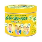 OHKI витамины конфеты (лимон)