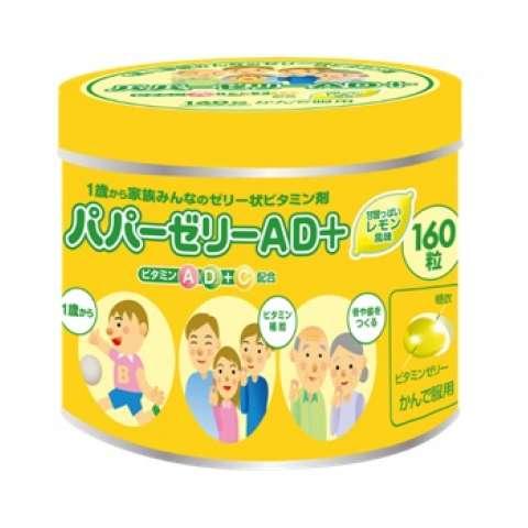 Японские витамины для детей в конфетах