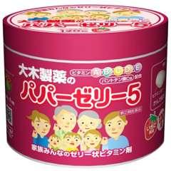 OHKI витамины конфеты (клубника)
