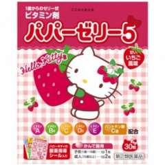 OHKI Papazeri 5 Hello Kity