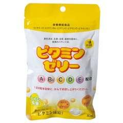 OHKI детские витамины желе-лимон
