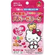 Витамины для детей Hello Kitty