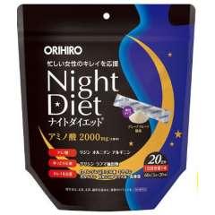 ORIHIRO Похудение во время сна