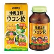 Orihiro Укон (три вида куркумы)