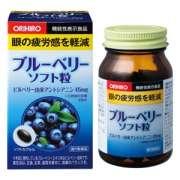 ORIHIRO Комплекс для здоровья глаз