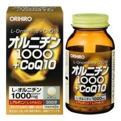 ORIHIRO Орнитин и коэнзим Q10