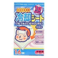 Охлаждающий пластырь для детей