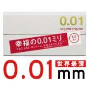 Ультратонкие Sagami Original 0,01