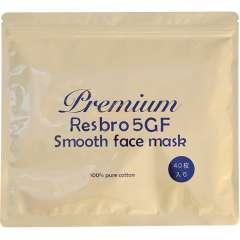 Омолаживающие маски PREMIUM RESBORO 5GF