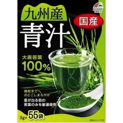 Аодзиру из зеленых листьев ячменя