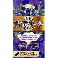 Высокоусвояемый экстракт черники, лютеин, DHA