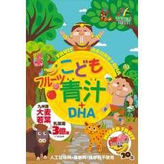 UNIMAT Аодзиру DHA Лактобактерии для детей