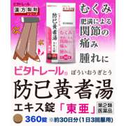 VitaTreal для здоровья ног