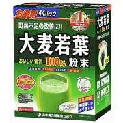 Аодзиру (зеленый сок из молодых побегов ячменя)