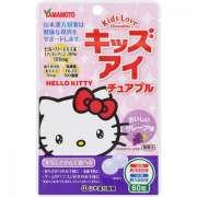 Yamamoto Детские витамины для глаз