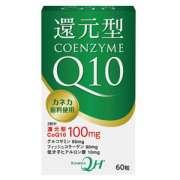 YUWA Восстановленный коэнзим Q10