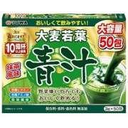 YUWA Зеленый сок Аодзиру