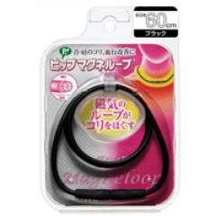 PIP Magne Loop (черное 60см.)