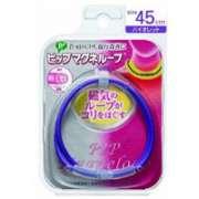 PIP Magne Loop (фиолетовое 45см.)