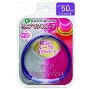 PIP Magne Loop (фиолетовое 50см.)