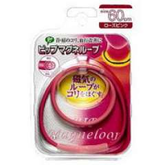 PIP Magne Loop (розовое 60см.)
