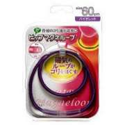 PIP Magne Loop (фиолетовое 60см.)